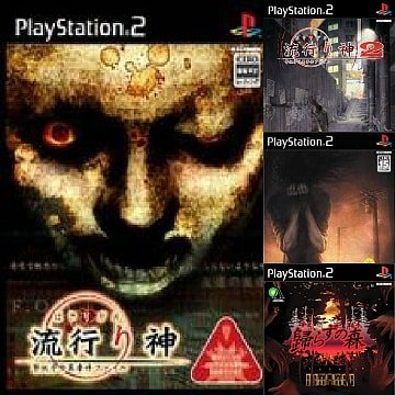 PS2 Horror list